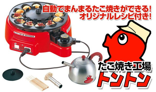 【eWhat億華】日本 超人氣 自動翻轉 章魚燒機 章魚燒 烤盤 KS-2614 小朋友最愛 平輸  現貨 特價出清 數量有限 【1】