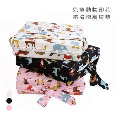 【可愛村】(限宅配)兒童動物印花防滑增高椅墊 增高椅墊 加厚坐墊 軟墊