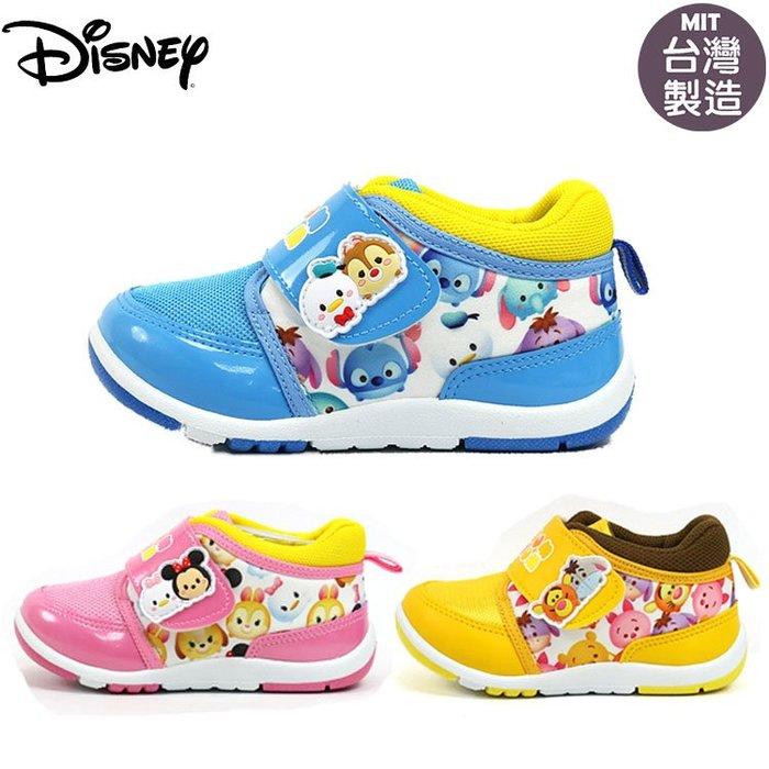 童鞋/正版Disney迪士尼tsumtsum系列兒童休閒布鞋.黃.藍.粉(418801)15-18號