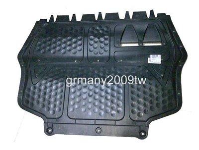 VW福斯 GOLF V/JETTA/GOLF VI/PLUS/PASSAT B6/CC/EOS/SCIROCCO/TOURAN/TIGUAN德國引擎強化下護板