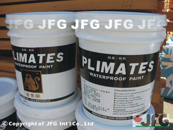 JFG 木材批發 *【橡化瀝青】水性柏油 黑膠 屋瓦 隔熱 防水毯 油毛氈 壁癌 漏水 防水 石棉瓦