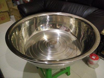 高級不鏽鋼腳盆/腳桶(淺)80cm