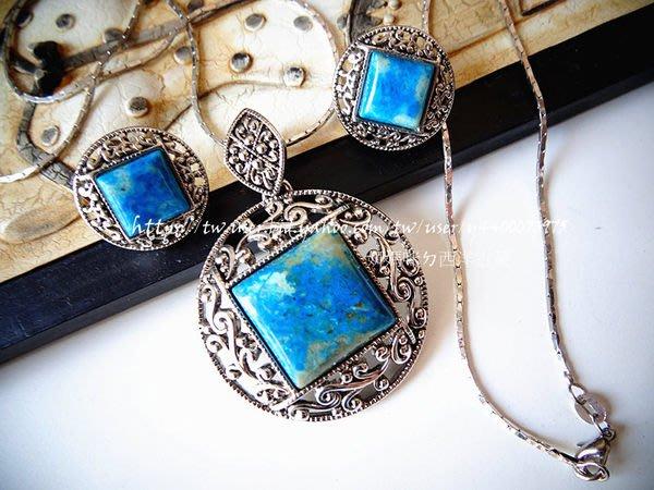 黑爾典藏西洋古董 ~美國 方形雕框 綠松石紋 龜裂感  項鍊/耳環 套組~Vintage復古襯衫珠寶