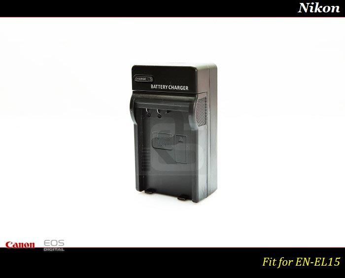 【限量促銷】全新Nikon EN-EL15 充電器 MH-25D600/D7000/D800/D800E