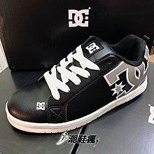 ⚡️潮鞋瘋⚡️ DC 滑板運動超厚鞋舌滑板鞋 皮革 大Logo3M反光效果Court Graffik DM211601