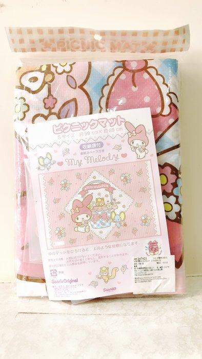 《東京家族》粉-白條紋-花 美樂蒂 塑膠防水野餐墊/桌墊 附收納袋