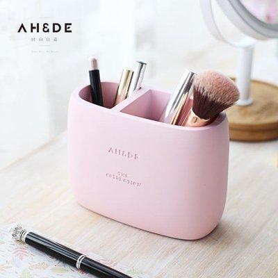 ☜男神閣☞筆筒AH&De簡約學生筆筒收納毛刷收納辦公室筆筒創意時尚 韓國 小清新