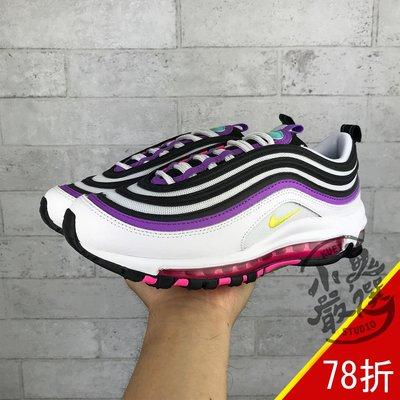 小鬼嚴選 NIKE W AIR MAX 97 黑 白 紫 水藍 黃 復古 休閒鞋 女 921733-106