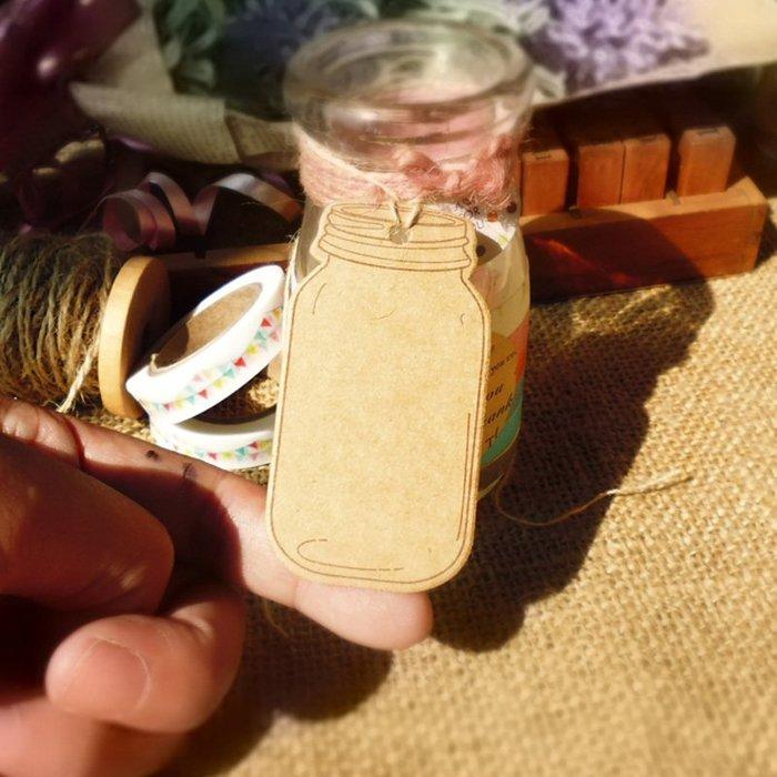 Amy烘焙網:20枚/瓶子形狀空白牛皮色吊牌烘焙吊卡/價格標籤留言卡/DIY書籤/漂流瓶吊牌/許願卡