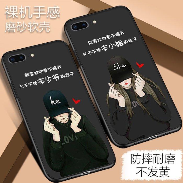 預售款-LKXD-蘋果7plus歐美冷淡風個性情侶男iphone8p時尚網紅創意硅膠保護套全包磨砂