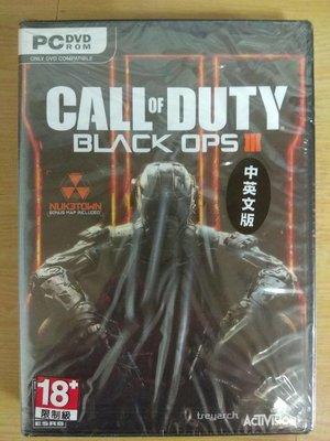 PC-GAME 決勝時刻 黑色行動3 Call of Duty 中英文合版/決勝時刻:黑色行動 3 中英文合版