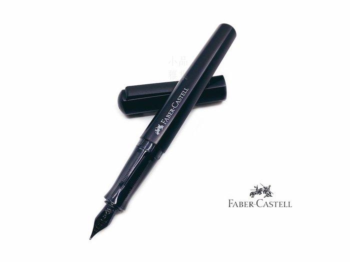 =小品雅集=德國 Faber-Castell 輝柏 鋁合金 HEXO系列 鋼筆(黑色)