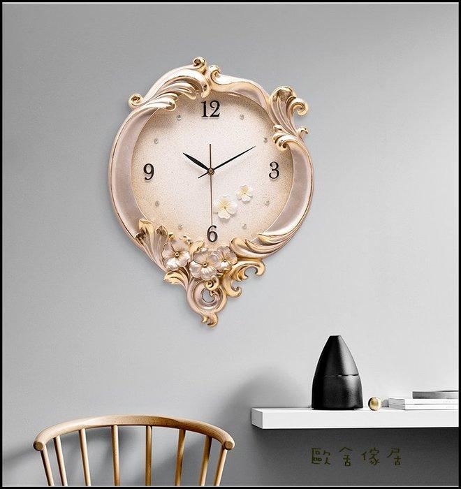 歐式古典風格 立體波麗浮雕時鐘 靜雅花間金色 花卉石英鐘造型鐘靜音時鐘掛鐘壁鐘圓鐘壁飾牆面居家裝飾佈置品【歐舍傢居】