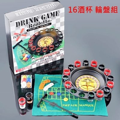Casino 俄羅斯輪盤 (附籌碼) 俄羅斯轉盤 16酒杯組 幸運轉盤 輪盤酒具 酒吧 Roulette【塔克百貨】
