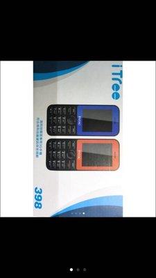 TSMC新品台積電手機專用(不含皮套)