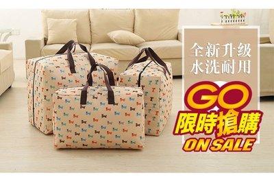 特大可水洗牛津布搬家袋批發袋整理袋大收納袋行李袋【Y012019】
