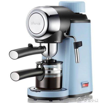 ZIHOPE 迷你蒸汽式小型意式咖啡機家用全自動滴漏式ZI812