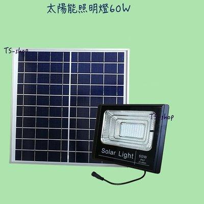 ☆ 太陽能 LED 投射燈 ☆ 戶外型 太陽能 LED 60W 投射燈 探照燈 廣告照明燈 戶外路燈.照明燈-B款