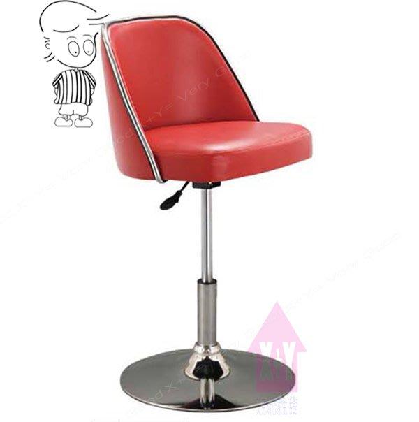 【X+Y時尚精品傢俱】現代吧檯椅系列-微笑 吧台椅(圓盤腳).吧檯椅.造型椅.中島吧檯桌使用.摩登家具