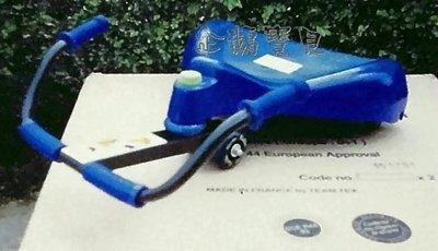 @企鵝寶貝@台灣製-復古型扭扭車/搖搖車-座位加寬加大
