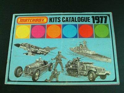 火柴盒MATCHBOX KITS CATALOGUE 1977超級絕版目錄
