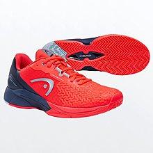 元豐東/東勢網球場~HEAD男網球鞋REVOLT PRO 3.5霓虹/深藍【273101】底線全區型選手款