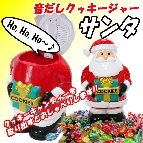 (I LOVE樂多)日本進口商品 聖誕老公公糖果罐(會發聲) 送禮 自用 迎賓皆可喔