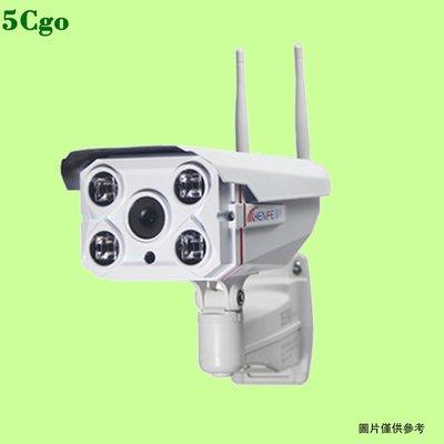 5Cgo【含稅】1080P監控設備套裝一體機室外室內視訊攝像頭數字高清監控器家用紅外簡易遠程612386978406