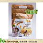 [綠工坊]  全素  易食麥  專利小麥低聚肽  ...