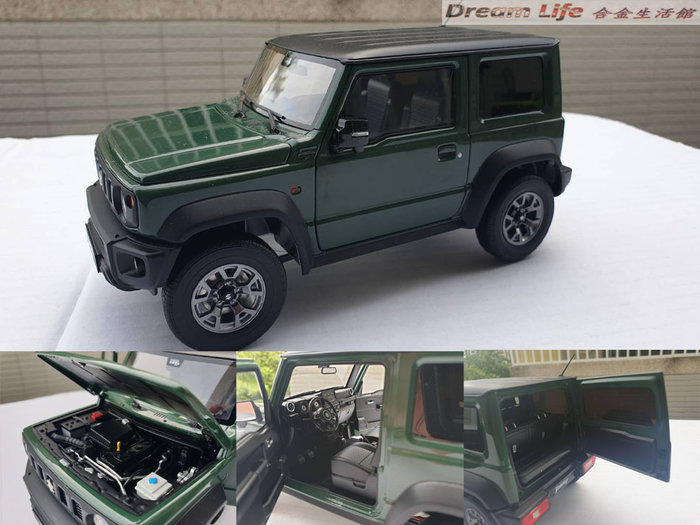 【LCD Models精品】1/18 Suzuki Jimny Sierra~吉姆尼越野車~全新綠色~現貨特惠價~!!