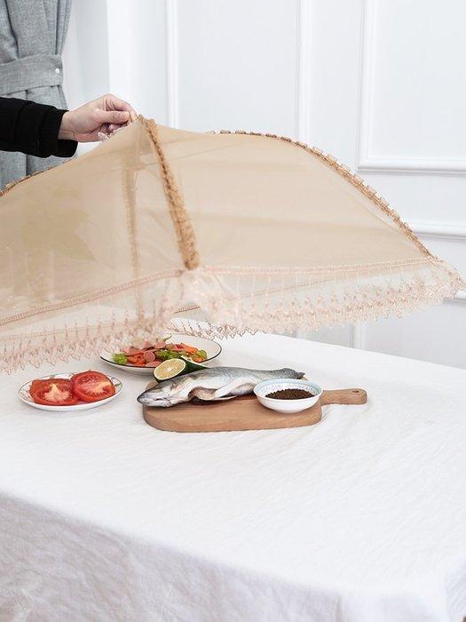 【berry_lin107營業中】菜罩家用折疊剩菜防蒼蠅網歐式食物網紗菜罩子防塵蓋菜罩大號塑料