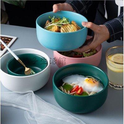 4.5寸6寸北歐陶瓷米飯碗家用餐具吃飯碗湯碗啞光沙拉碗烤碗陶瓷碗創意北歐米飯碗居家餐具器皿廚房陶瓷碗【柚子生活館】