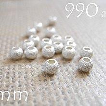☆ 惡魔小熊 手創 925銀飾批發 ☆ 990純銀 DIY材料  鑽珠 4mm  配件 單顆