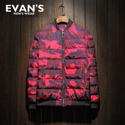 EVAN'S - 迷彩鋪棉外套 (綠/...