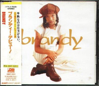 K - Brandy - Brandy - 日版 +1BONUS