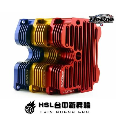 HSL台中新昇輪 HOBAO 禾寶 SMAX FORCE 專用 汽缸頭散熱蓋