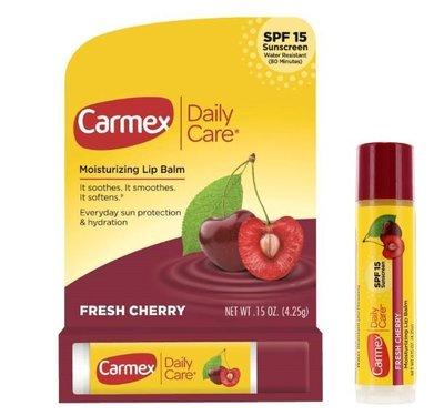 【蘇菲的美國小舖】Carmex 護脣膏-超保濕硬管護唇膏-紫櫻桃 護脣膏 特價