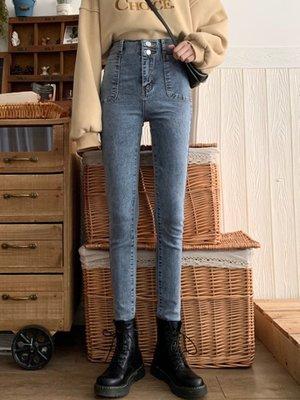 2020春季新款緊身顯瘦百搭高腰牛仔褲彈力褲子鉛筆小腳褲女九分褲