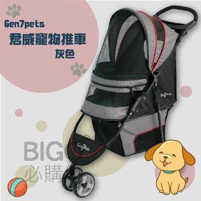 【寵物嚴選】Gen7pets 君威寵物推車-灰色 外出 推車 毛孩 大容量置物籃 透氣網窗 寵物扣繩 外出籠