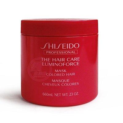 便宜生活館【深層護髮】資生堂 SHISEIDO THC靚色修護髮膜660ml 燙染護色/光澤專用 公司貨 (可超取)