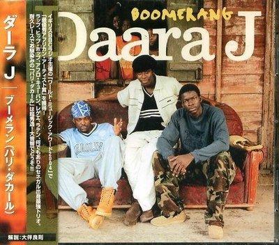 (甲上唱片) Daara J - Boomerang - 日盤