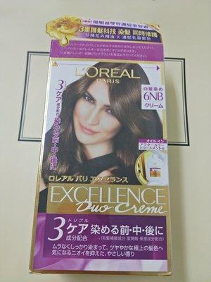 L'OREAL萊雅 優媚霜雙管護髮染髮霜 ~ 全新3盒一起出售 ~ 加贈DAMANA贈品