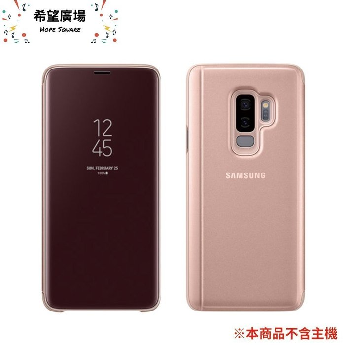歡迎光臨♥《免運+含稅》SAMSUNG S9+ 透視感應皮套(立式) 金《原廠公司貨》