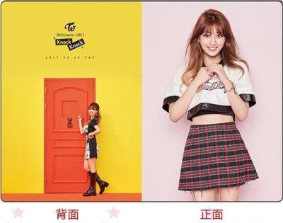現貨!!志效 Ji Hyo TWICE 個人 Knock Knock 應援 A4 資料夾 文件夾 L夾,雙面圖案不同