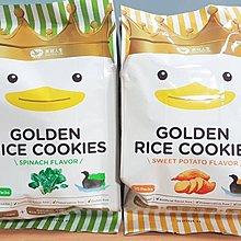 美好人生/黃金稻鴨米餅(地瓜口味)