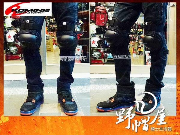 三重《野帽屋》日本 KOMINE 護膝 防護 保護 護具 防摔 鬆緊帶設計 簡易護具 SK-466 SK466。黑
