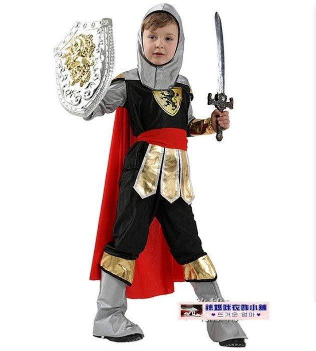 •*~ 辣媽咪衣飾小舖 ~*•❤童裝系列❤K060417世界派對萬聖節服裝.萬聖節裝扮.兒童變裝服-皇家小武士