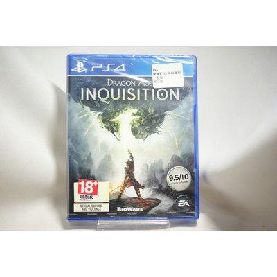 [耀西]二手 亞版 SONY PS4 闇龍紀元:異端審判 Dragon Age : Inquisition 含稅附發票