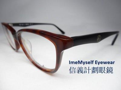 Agnes b AB 238 cat eye plastic spectacles Rx prescription