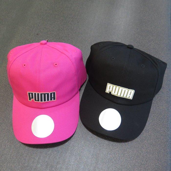 【iSport愛運動】PUMA 基本系列棒球帽(N)老帽 可調式 021917- 兩色